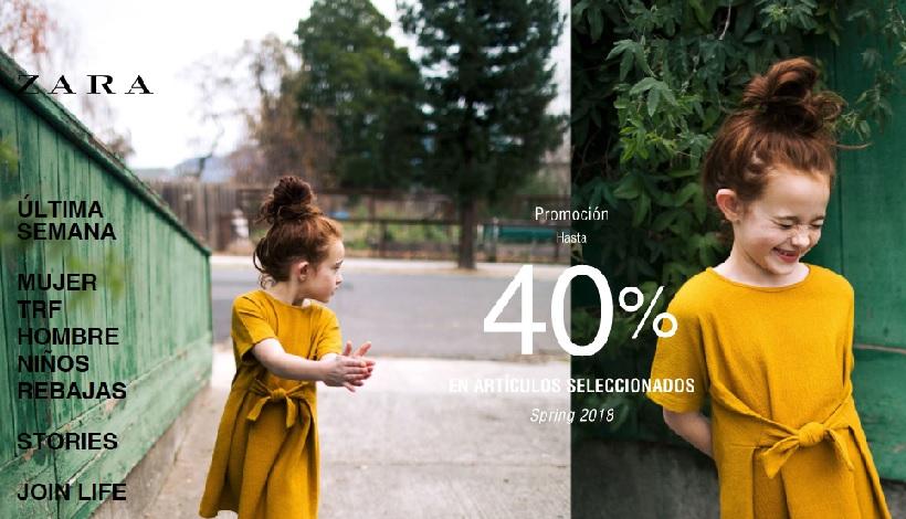 El comercio digital en Zara