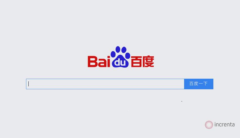 Baidu: todo lo que debes saber del Google chino
